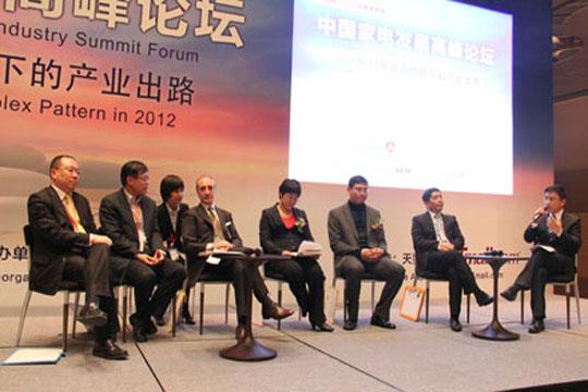 上海2012中国家电博览会