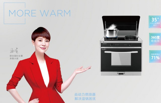 产品评测:80.90的理想选择 帅丰V9集成灶 (3播放)