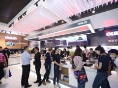 第20届中国国际厨房、卫浴设施展览会