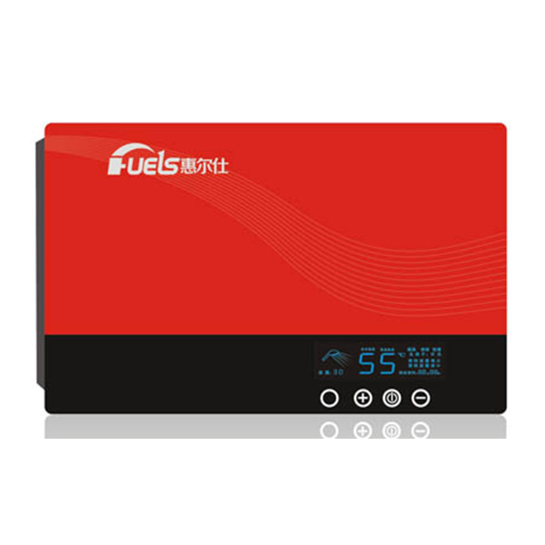 惠尔仕-惠品-红(HLS-85A)热水器