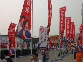 贺喜集成灶中原博览会品牌凸显