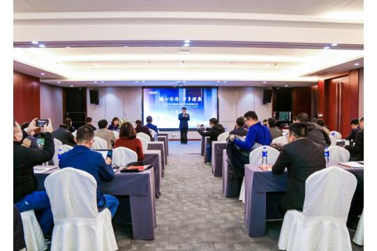 """2020年中国热水器行业高峰论坛:美的、万家乐、A.O.史密斯、万和、卡萨帝、康泉、威博等品牌被评为""""先锋品牌""""!"""