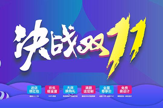 双十一厨卫大电/集成灶品牌十大排名:森歌、火星人、科恩、奥田等双双入榜!(线上成交篇)